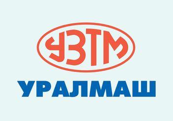 Uralmash - vector #154169 gratis