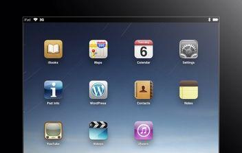 Vector iPad - vector gratuit(e) #178199