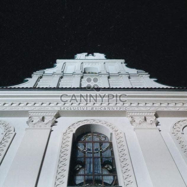 Architecture de Minsk - Free image #184559