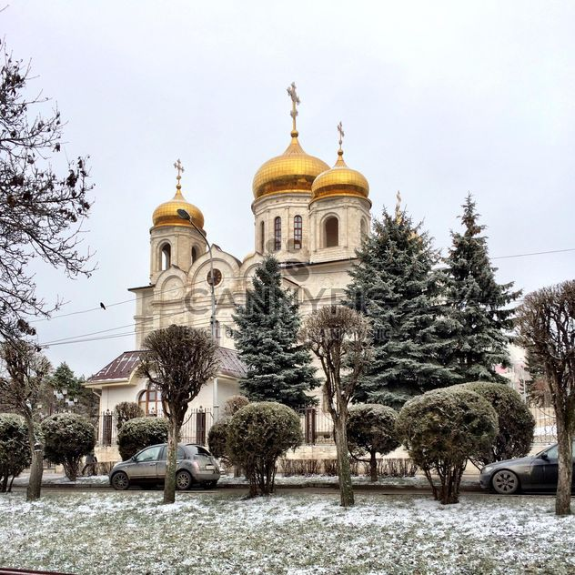 Cathedral of Christ the Savior - Free image #186219