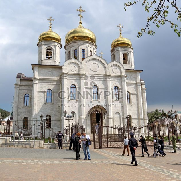Temple of Christ the Savior - Free image #186749