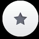 Star - icon gratuit #188189