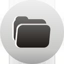Папка - бесплатный icon #193459