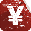 Yen Currency - Free icon #194759