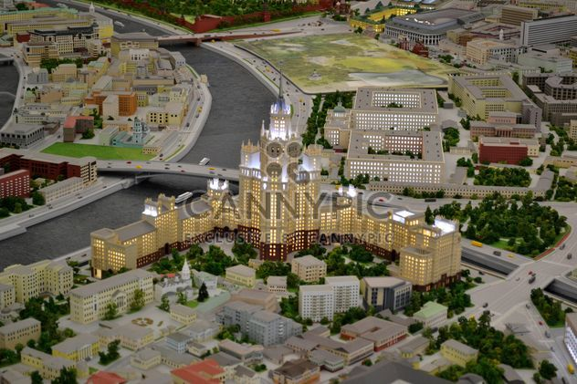 Moscow in miniature, Vdnkh - Free image #200699