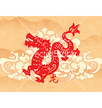 Free abstract dragon with floral vector - Free vector #225709