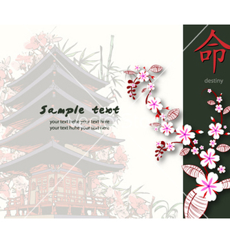 Free japanese background vector - Free vector #255639
