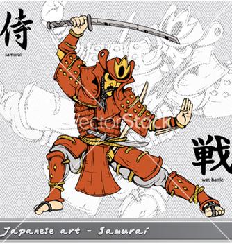 Free samurai with kanji vector - Free vector #257529