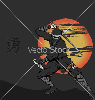 Free japanese background vector - бесплатный vector #258019
