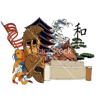 Free japanese emblem vector - vector gratuit(e) #258589