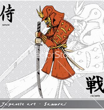 Free samurai with kanji vector - Free vector #261249
