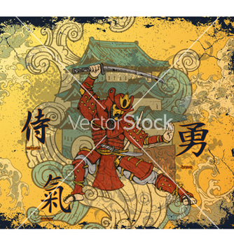 Free japanese background vector - Free vector #261309