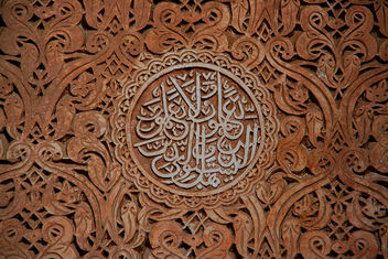 Moroccan pattern - Free image #309929
