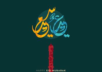 Vector Eid Al - Fitr - Free vector #330759