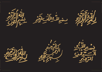Bismillah Handwriting Vector - Free vector #335759