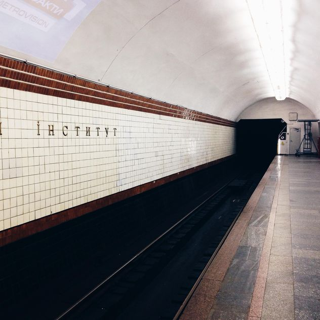 View on platform of Kyiv metro station - Free image #348669