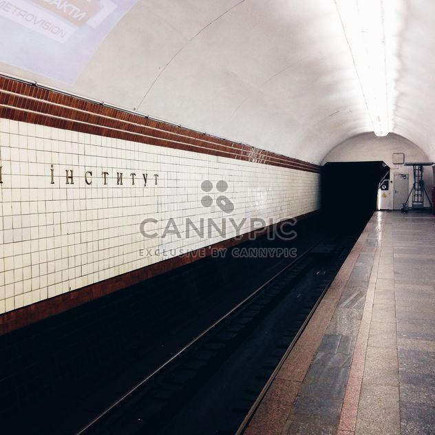 Посмотреть на платформе станции метро Киева - бесплатный image #348669
