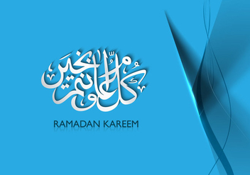 Arabic Islamic Calligraphy With Blue Background - Kostenloses vector #354599