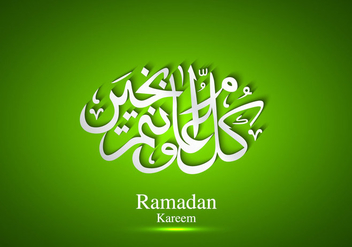 Arabic Islamic Calligraphy On Green Background - Free vector #354639