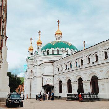 Kiev-Pechersk Lavra - Free image #363719