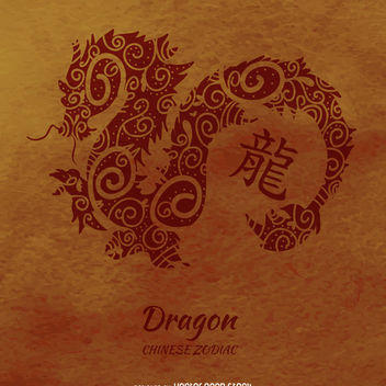 Chinese horoscope dragon drawing - бесплатный vector #373069