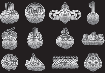 Silver Arabic Calligraphy - Free vector #383029