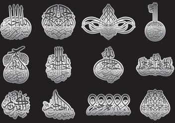 Silver Arabic Calligraphy - бесплатный vector #383029