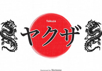Free Vector Yakuza Calligraphy Design - бесплатный vector #396409