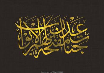 Free Bismillah Calligraphic Vector - Free vector #401689