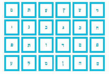 Free Blue Hebrew Alphabet Vectors - Free vector #149929