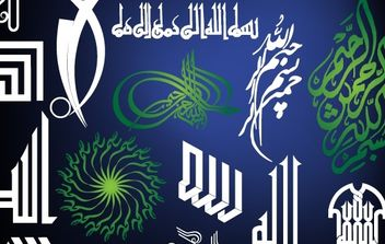 Islamic Calligraphy - Free vector #169649