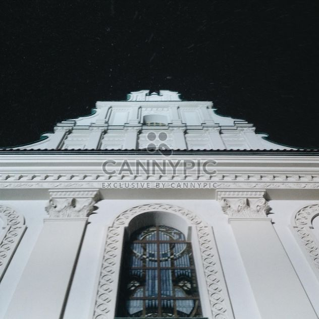 Minsk architecture - Kostenloses image #184559