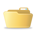 Open Folder - icon gratuit #193019