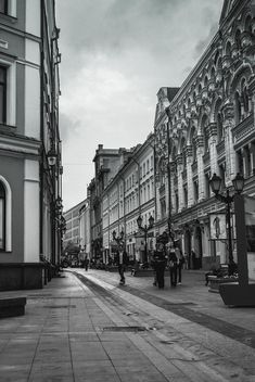 Moscow streets - Kostenloses image #200949