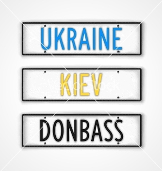 Free ukraine style car signs vector - vector gratuit #233229