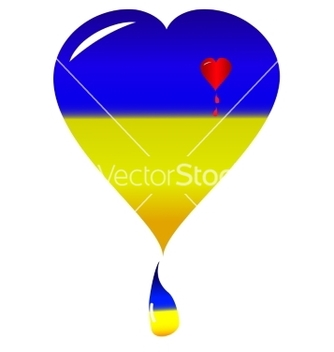 Free ukraine heart nacional flag vector - бесплатный vector #237349