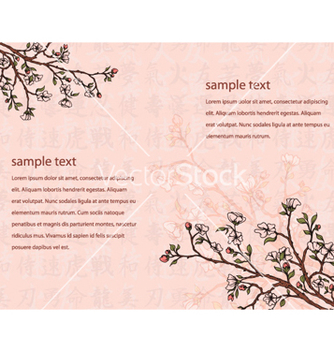 Free japanese background vector - бесплатный vector #256179