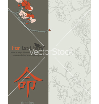 Free japanese background vector - Free vector #258759