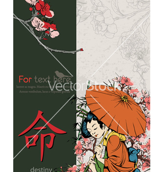 Free japanese background vector - vector gratuit #260349