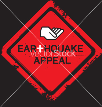 Free earthquake appeal sign vector - бесплатный vector #267649