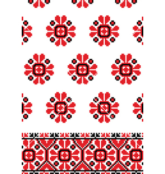 Free ukrainian embroidery ornament vector - vector #267699 gratis