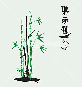 Free ink bamboo vector - Free vector #271269