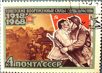 Art - Stamp Art - Russia - Peasant kissing soldier - 1918-1968 - бесплатный image #308779