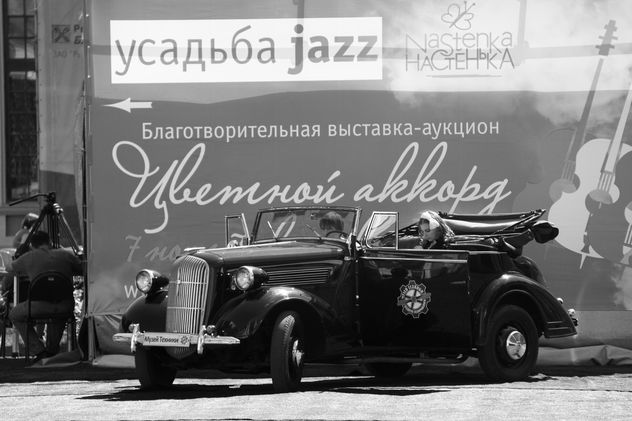 Old car, Usadba Jazz Festival - бесплатный image #339169
