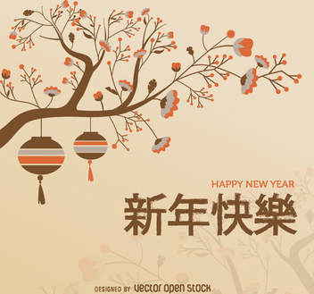 Chinese New Year tree branch - Free vector #350799