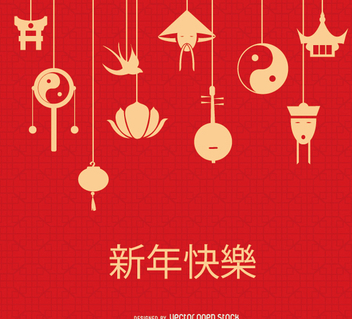 Chinese hanging elements - vector gratuit #350959