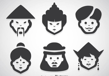 Asian People Character Vector Sets - Kostenloses vector #361049