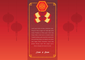 Chinese Wedding Template Illustration - бесплатный vector #399869